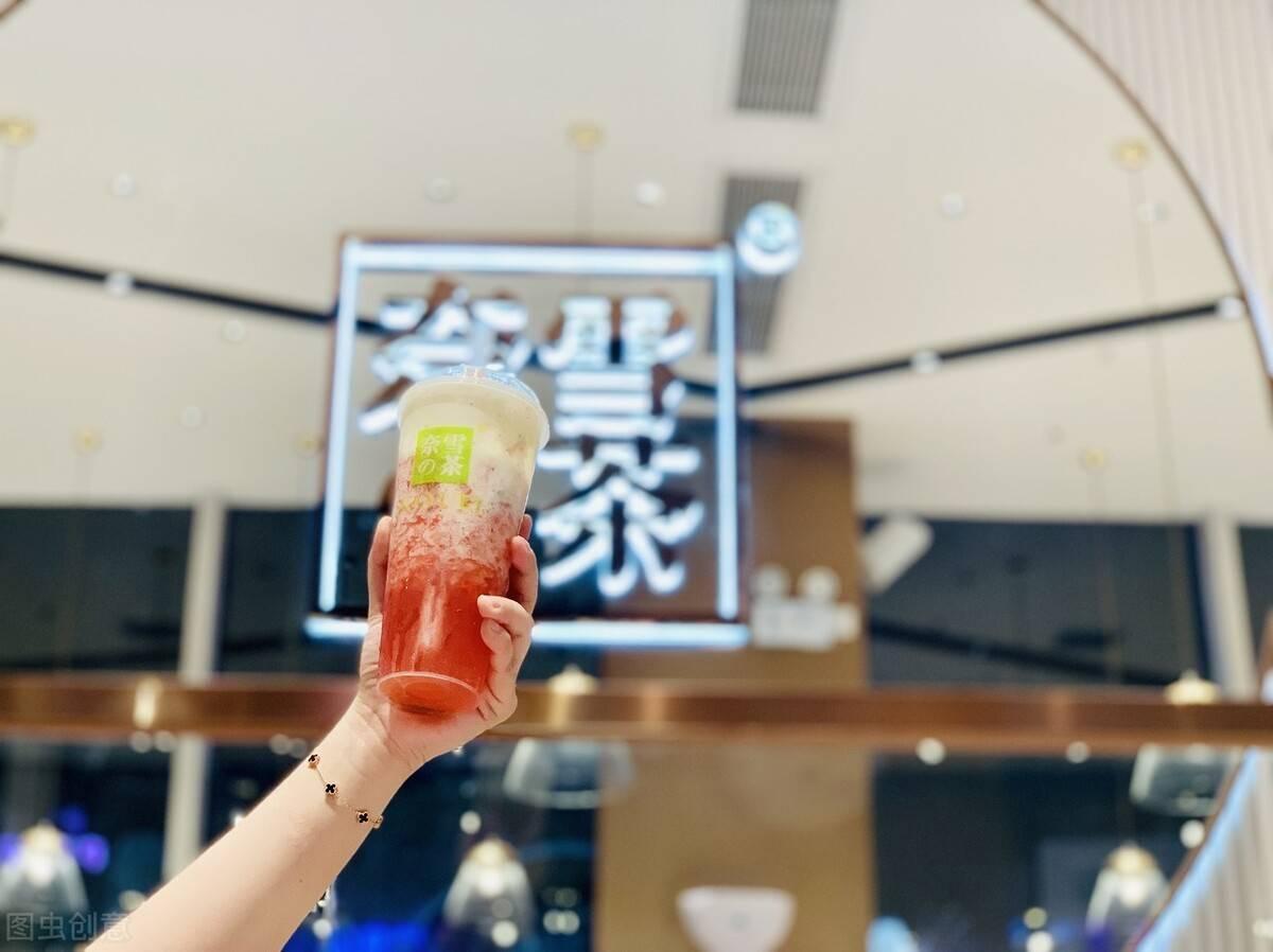 """新零售的""""凡尔赛"""":奈雪的茶年卖5亿杯市值几何?(图2)"""