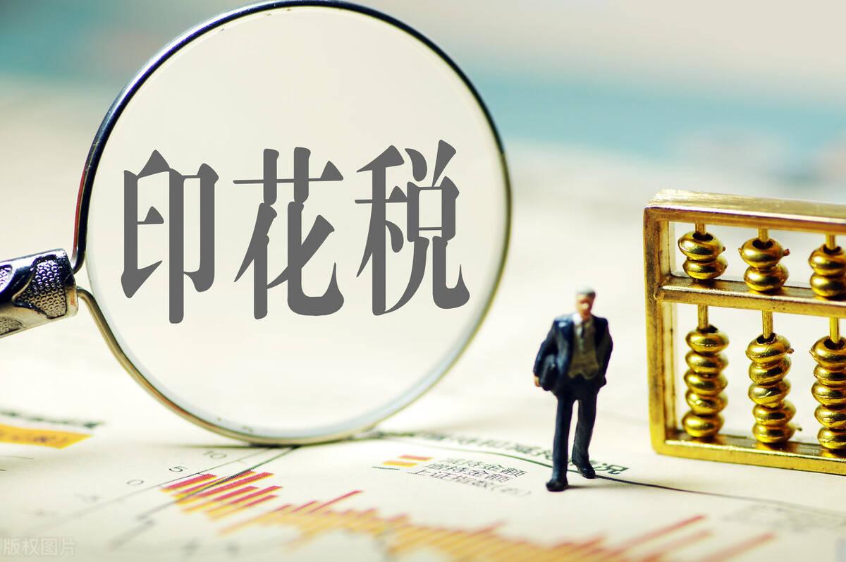 香港拟上调股票印花税税率,李大霄:提高印花税不影响其继续看好港股