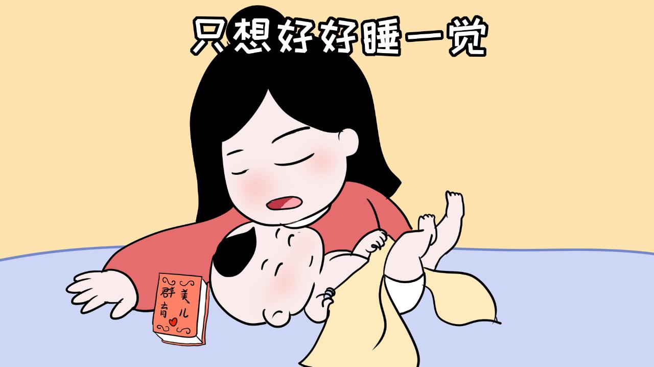 全职妈妈离婚补偿5万:全职妈妈的牺牲和付出,到底能换来什么?