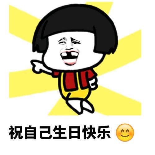 开心笑话:刘老汉家新安了个电话,他感到很新鲜就给儿子打了一个