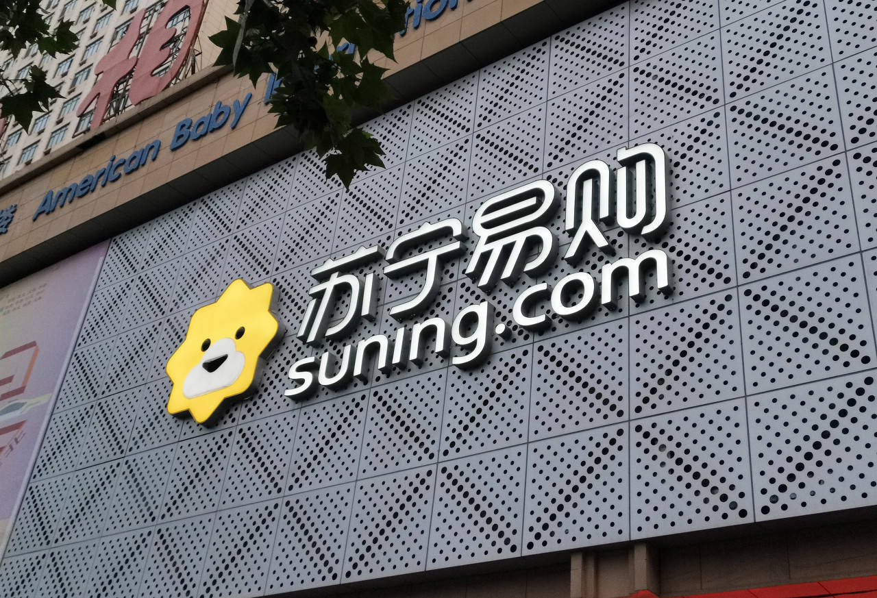 暴露苏宁或计划出售19.99%的股份价值80亿至100亿元