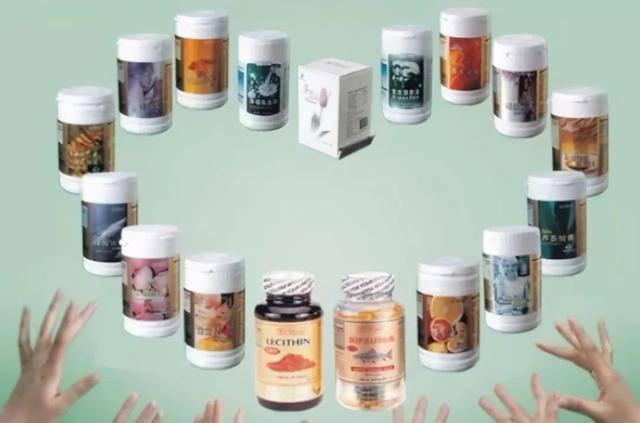 营销观点-保健品有用、有效果,保健品行业的未来清晰可见!(1)