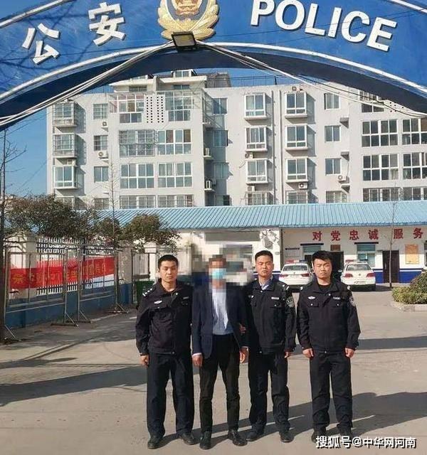 临颍一男子在南京偷手机后逃了2年,吃喜面时被抓!