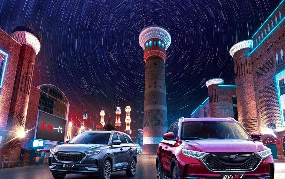 原国产自主品牌长安欧尚X7空间大,配置丰富,性价比高