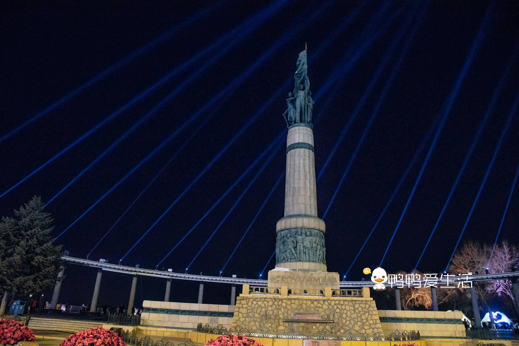 哈尔滨沿江公园,独具俄罗斯风情,夜景很漂亮名字却争议不断