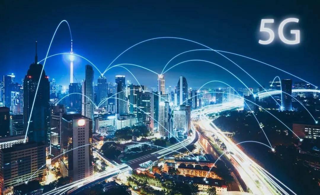 智慧城市(图4)