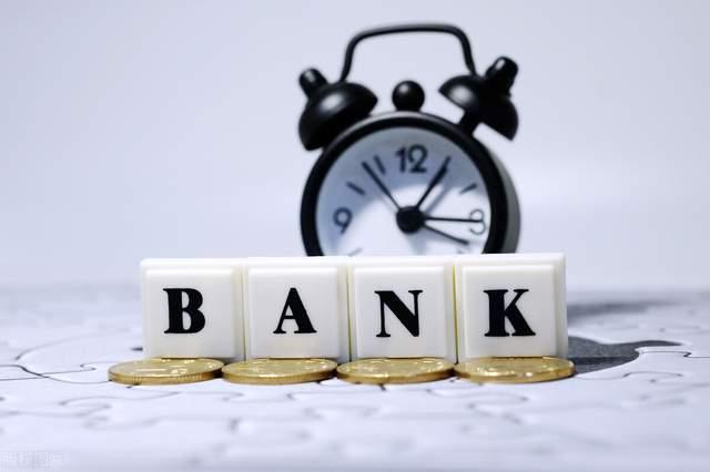 银行网上申请如何写自我评价可以凸显个人优势