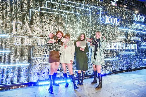 2020厦门市思明区时尚汇来袭,持续激发消费新活力