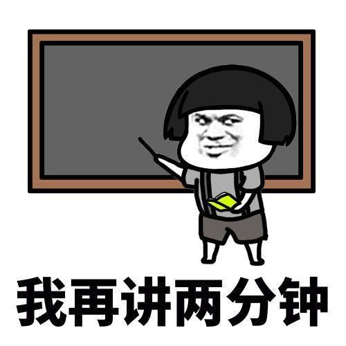 开心笑话:儿子高考700分,清华北大争着要录取,还要奖励20万