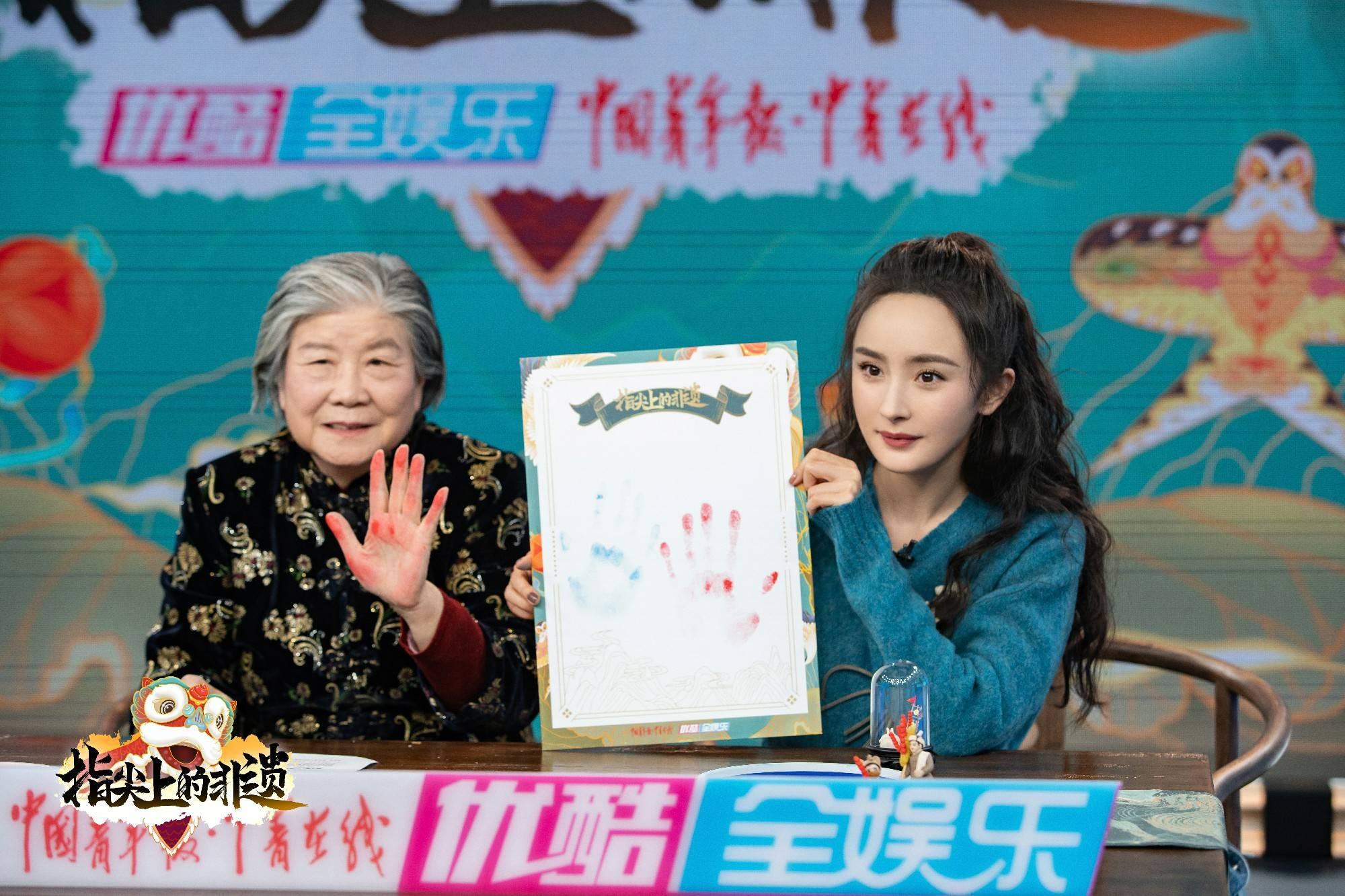 """文化传承创新节目《指尖上的非遗》播出:在""""非遗匠心学院"""",解读中华文化的基因密码"""
