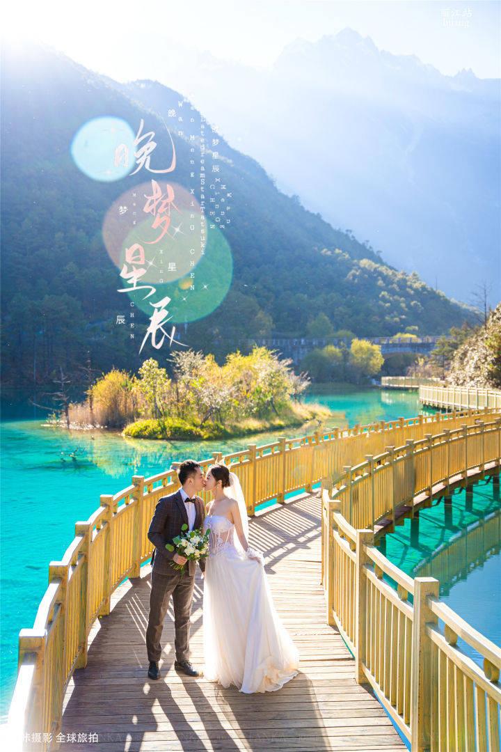 九个被99%的新人喜欢的丽江旅拍地,你pick哪一个?