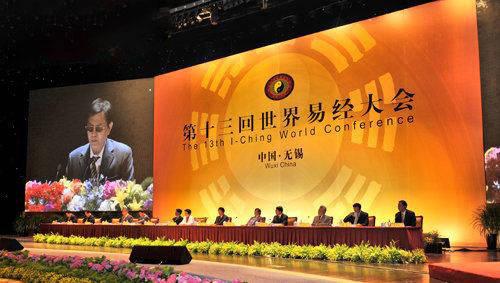 中国著名取名大师排名