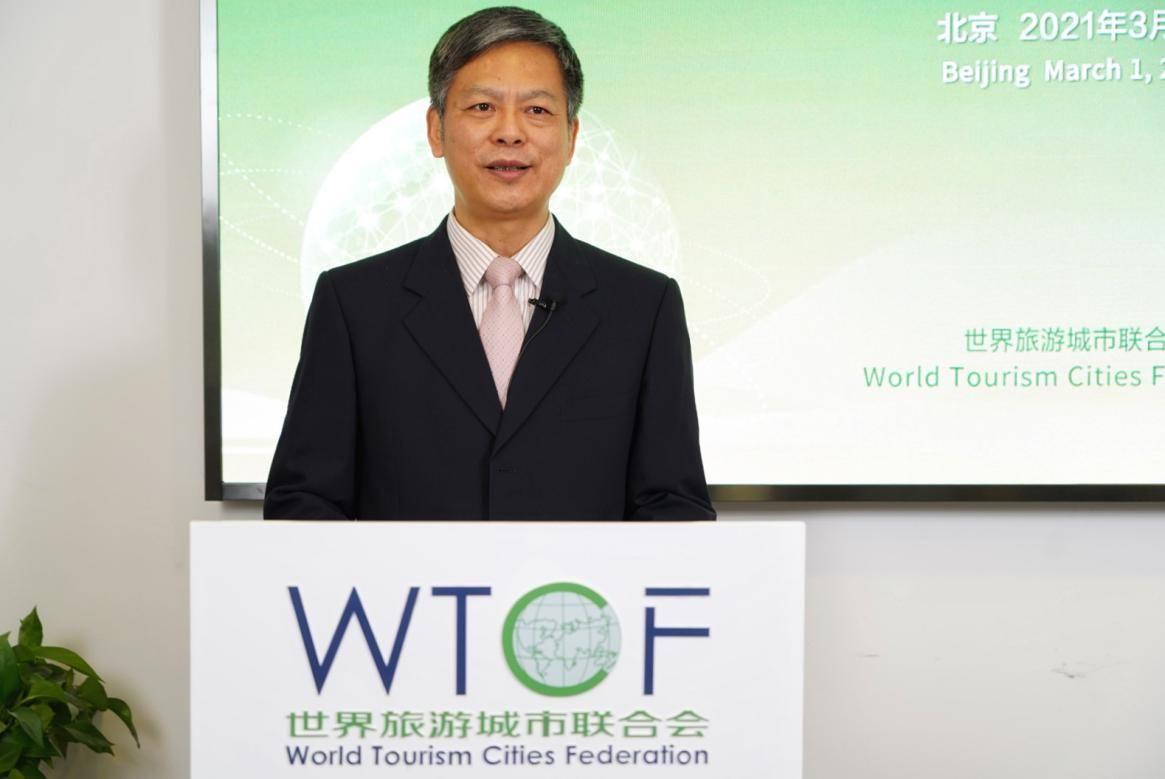 世界旅游城市联合会发布《世界旅游经济趋势报告(2021)》