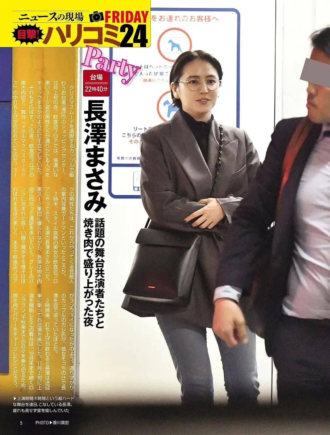 松田翔太与秋元梢举办婚礼 松田翔太秋元梢结婚