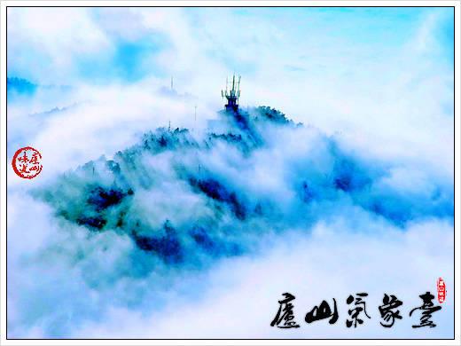 庐山天气预报:庐山景区三月上旬庐山旅游天气预报