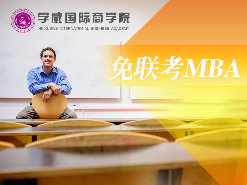 西班牙马德里康普鲁坦斯大学营销管理硕士:MBA培训全面且多才多艺