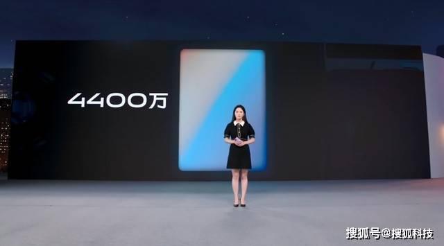 vivo S9正式发布:首发天玑1100 ,售价2999元起