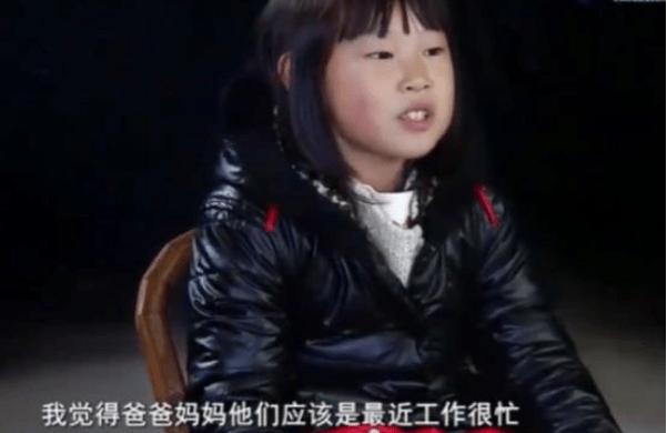 小沈阳女儿拍视频被指过于成熟,举手投足尽显魅惑,酷似奢华名媛