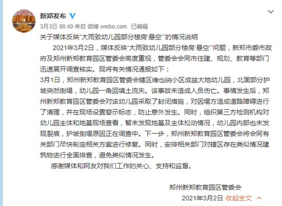 沐鸣3平台负责人-首页【1.1.2】