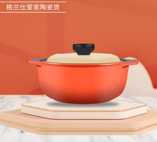 格蘭仕炊具大舉出圈,引領廚房健康烹飪新方式!