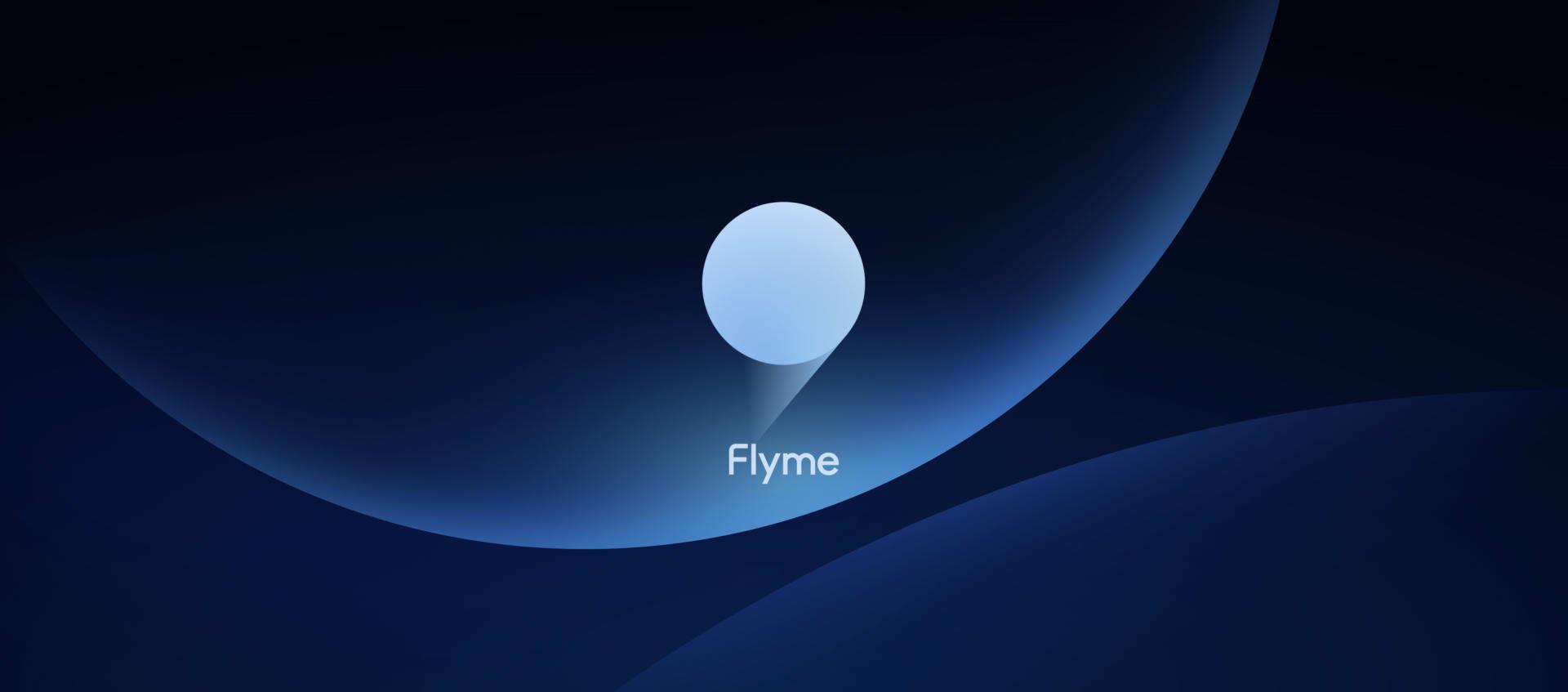 """什么才叫""""三零""""系统?Flyme 9告诉你什么才叫真纯净"""