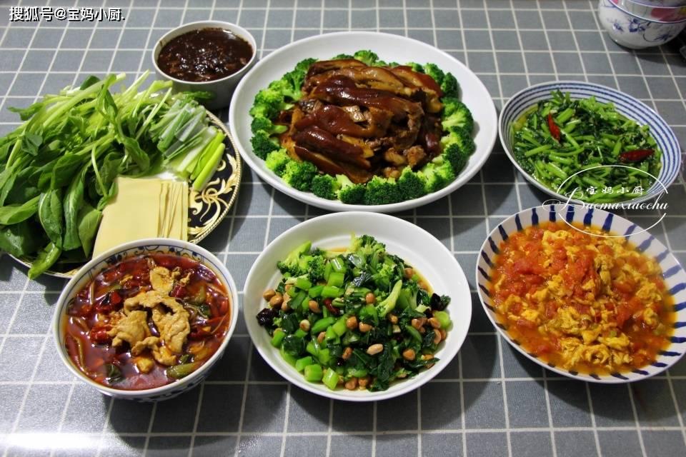 女神节来一桌美食最实惠,6道菜都搭配好了,有荤有素,实惠味美