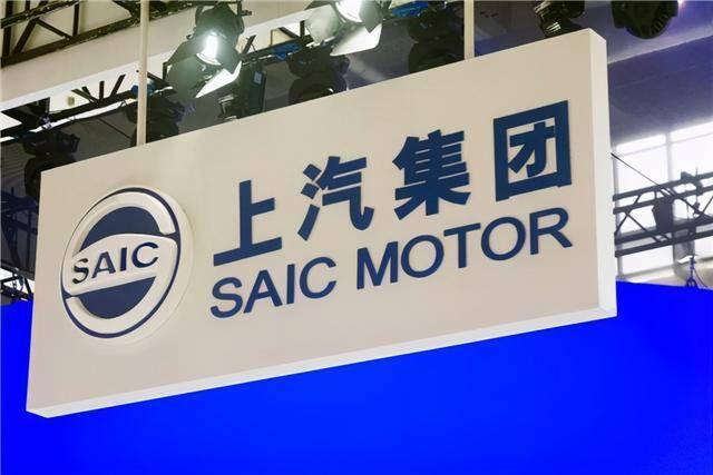 上汽集团发布2月产销快报:新能源车销量国内第一/上汽大众止跌