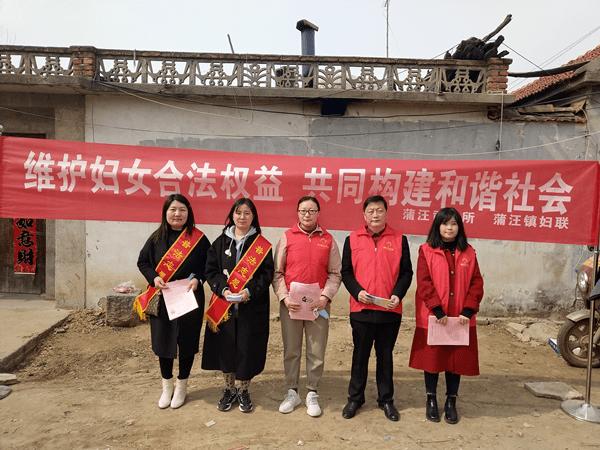 沂南县蒲汪镇:三八妇女节,法治宣传到身边