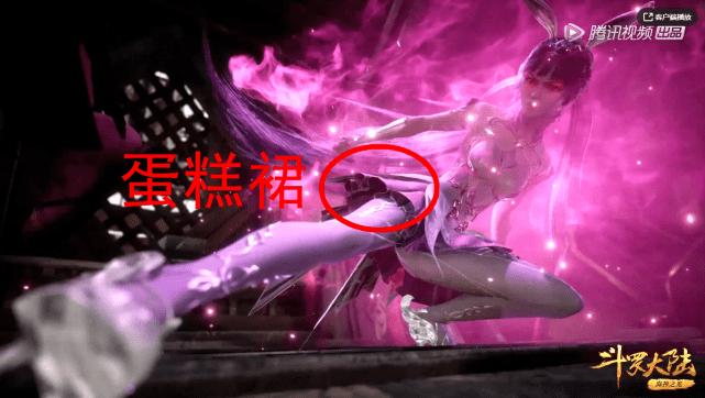 """图片[2]-斗罗:小舞刚恢复肉身,就频频遭遇""""穿帮"""",这细节做得也太差了!-醉四季"""
