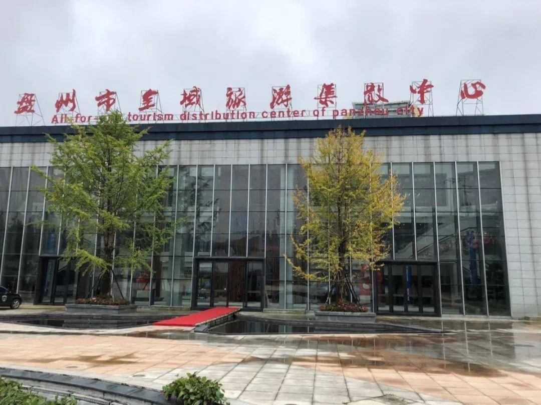 贵州多少人口_最新西南三省一市云南、贵州、四川、重庆2020年各人口数量!
