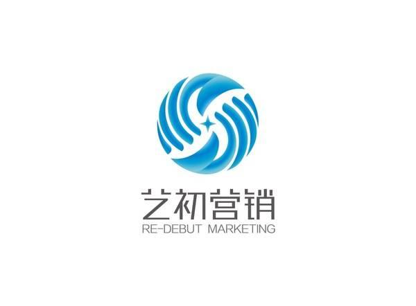 海初,该组织的艺术营销获得了国家高新技术企业的认证