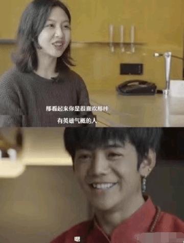 丁真:吴京在电影里抗旗子的样子很帅