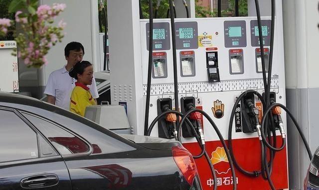 油价最新消息:今天3月12日,调整后全国92号、95号汽油售价