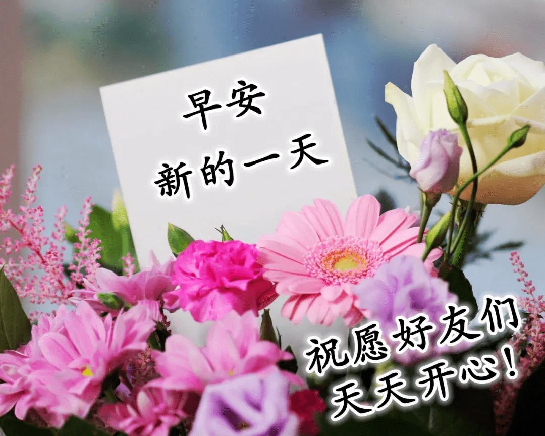 结婚祝福语句简短唯美热门(88句) 结婚祝福语8个字