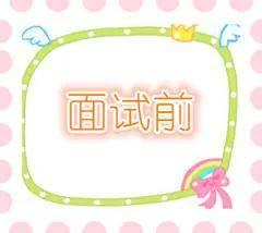 沐鸣3平台招商-首页【1.1.0】