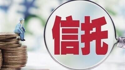 为什么吴庆彬不能让中泰信托度过难关,因为雷动频繁,原创逾期?
