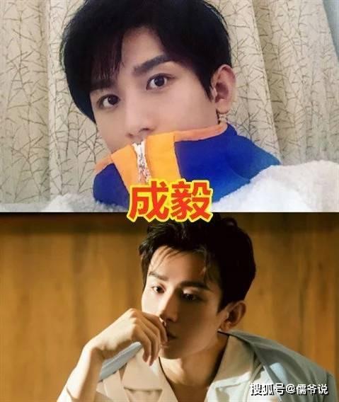 当男明星掀开刘海,肖UWIN电竞战暖男变高冷,宋威龙成