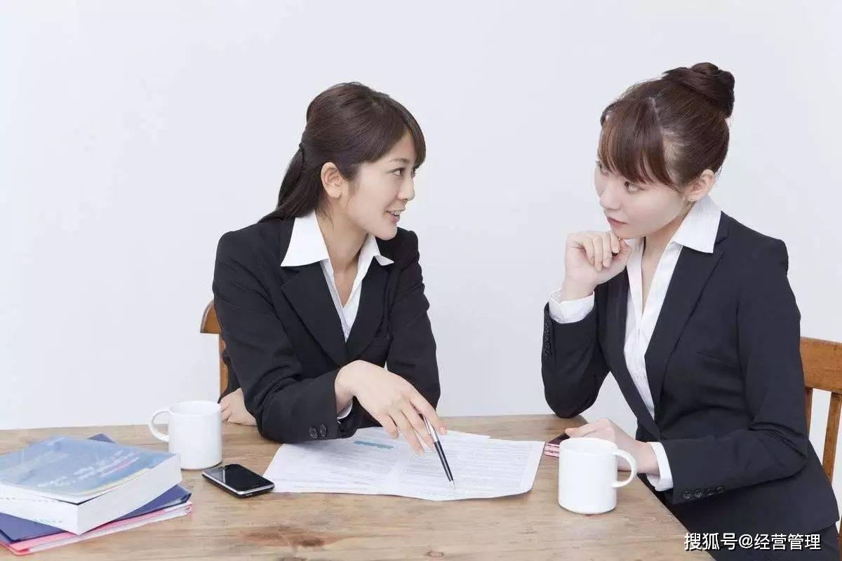 异性同事能不能有友谊 男女同事有纯洁的友谊吗