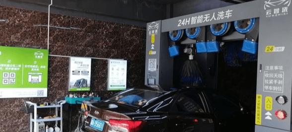 蓝天全自动洗车机助力汽车美容店再焕青春