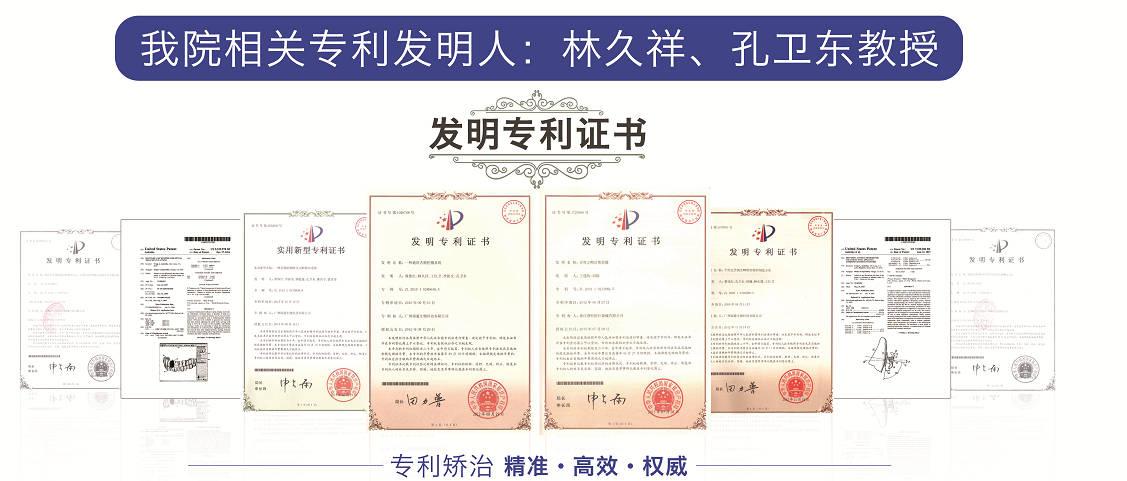 """口腔医院排行榜_北大口腔成为中国医院知库排行榜""""TOP10""""唯一专科医院"""