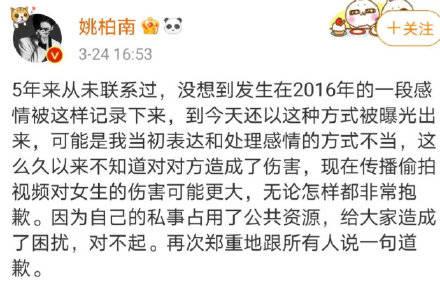 姚明明前女友MMAQL再发视频 出镜男生疑似肖宇梁