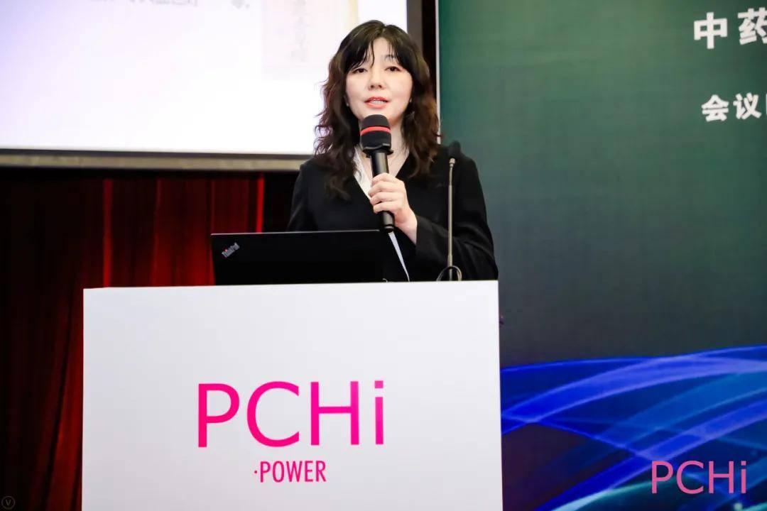 共论中药养颜的传承与突破,天津尚美在PCHi掀汉方热潮