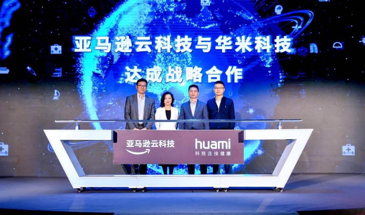 牛牛棋牌游戏华米科技在全球全面利用亚马逊云科技