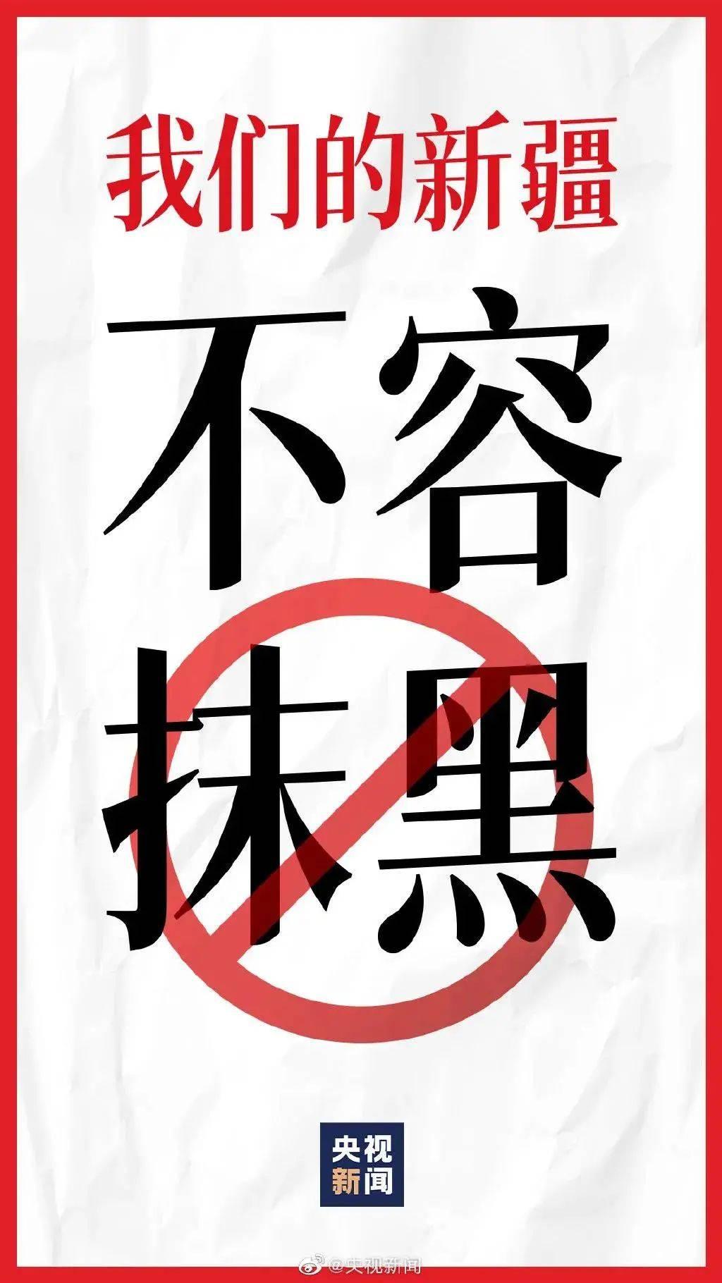 布卡为什么在中国禁止 阿富汗女人为什么穿布卡