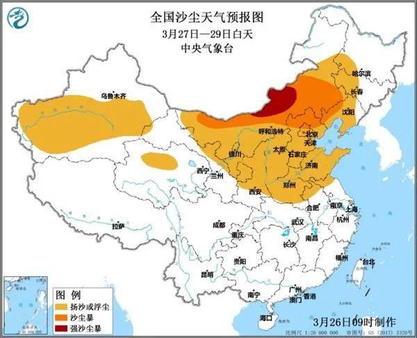 潍坊人口预测_潍坊风筝节图片(2)