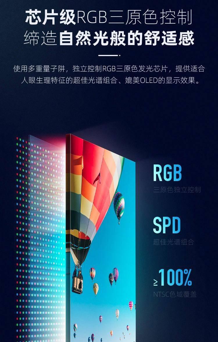 乐视G65 Pro,量子点3.0电视我买的性价比最高的一款电视!
