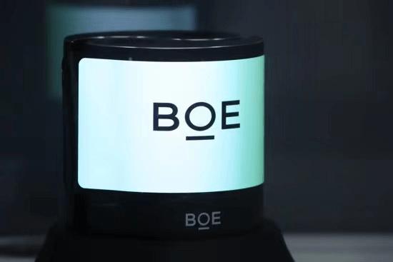 """BOE(京东方)首度披露""""千亿级西南战略"""" 全面布局物联生态"""