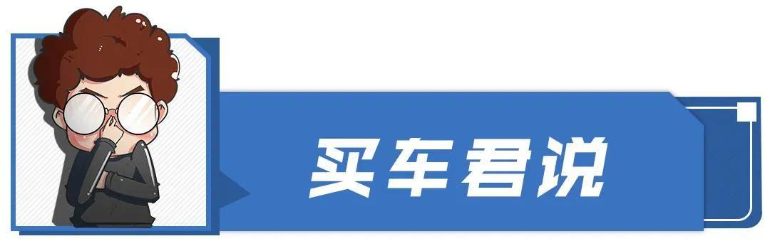 蔚来汽车李斌:目前每月7500台产能也存在压力