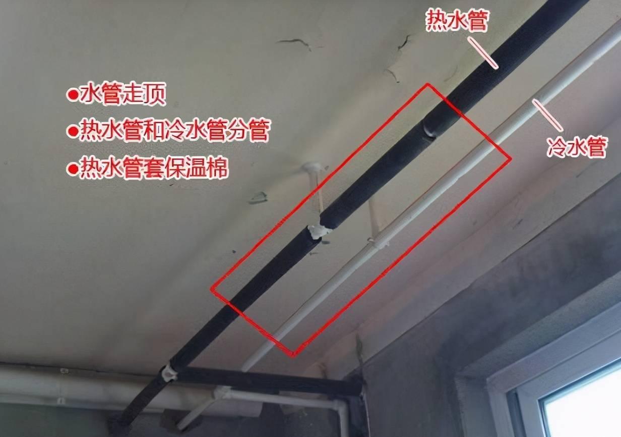 装修水电要注意的15个细节,每个都是血泪教训