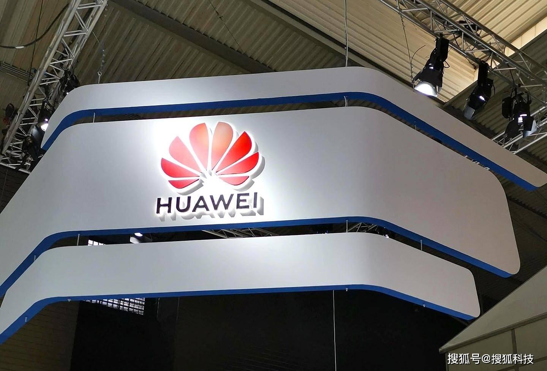 【科技早报】华为去年收入8914亿元;抖音被传将在纽约或香港上市